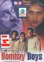 Фильм «Парни из Бомбея» (1998)