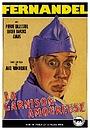 Фильм «Гарнизон любви» (1933)