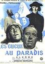Фільм «Жебраки в раю» (1946)