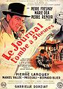 Фільм «Газета выходит в 5 часов» (1942)