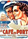 Фільм «Портовое кафе» (1940)