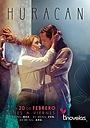Серіал «Ураган» (1998)