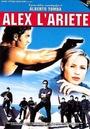 Фільм «Упёртый Алекс» (2000)