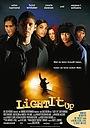 Фільм «Зажигай, ребята» (1999)