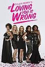 Сериал «Если любить тебя неправильно» (2014 – 2020)