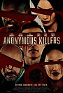 Фільм «Анонимные убийцы» (2020)