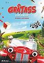 Фильм «Gråtass gir gass» (2016)