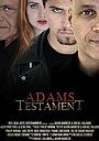 Фільм «Адамов завет» (2017)
