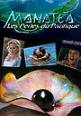 Сериал «Жемчужина Тихого океана» (1999 – 2005)