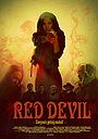 Фільм «Красный Дьявол» (2019)