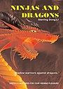 Фільм «Ниндзя и драконы» (1984)