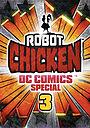Мультфильм «Робоцып: Специально для DC Comics 3: Волшебная дружба» (2015)