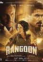 Фільм «Рангун» (2017)