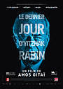 Фильм «Рабин, последний день» (2015)