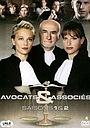 Сериал «Союз адвокатов» (1998 – 2010)