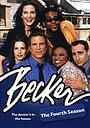 Серіал «Бекер» (1998 – 2004)