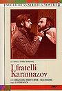 Серіал «Братья Карамазовы» (1969)