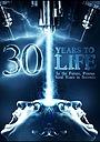 Фильм «Ночной мир: 30 лет жизни» (1998)