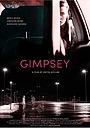 Фильм «Gimpsey» (2016)