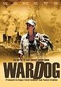 Фильм «War Dog» (2015)