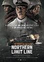 Фильм «Северная пограничная линия» (2015)