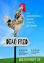 Фільм «Фред мертвец» (2019)