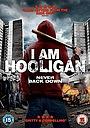 Фильм «Я хулиган» (2016)