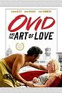 Фильм «Ovid and the Art of Love» (2019)
