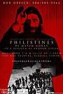 Фильм «Philistines: Live at the University of Regina» (2014)