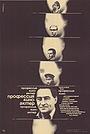 Фільм «Профессия — киноактер» (1979)