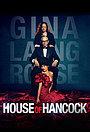 Серіал «Дом Хэнкока» (2015)