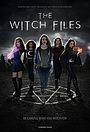 Фільм «Ведьмины файлы» (2018)