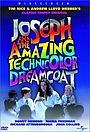 Фильм «Иосиф и его удивительный разноцветный плащ снов» (1999)