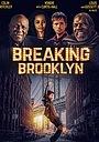 Фільм «Покорение Бруклина» (2018)