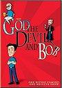 Сериал «Бог, Дьявол и Боб» (2000)