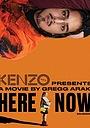 Фильм «Здесь и сейчас» (2015)
