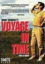 Фільм «Время путешествия» (1982)