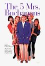 Сериал «The 5 Mrs. Buchanans» (1994 – 1995)