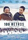 Фільм «100 метрів» (2016)