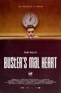 Фільм «Плохое сердце Бастера» (2016)