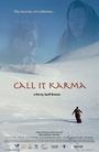 Фільм «Call It Karma» (2004)