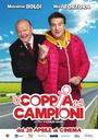 Фильм «La coppia dei campioni» (2016)