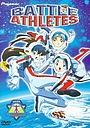 Серіал «Боевые атлеты» (1997 – 1998)