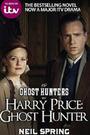 Фильм «Гарри Прайс: охотник за привидениями» (2015)