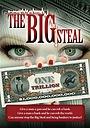 Фільм «The Big Steal»