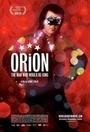 Фільм «Орион» (2015)