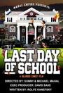 Фільм «Последний день учёбы» (2016)
