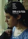 Фільм «Полет Сары» (2015)