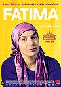 Фільм «Фатіма» (2015)