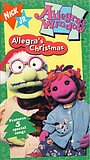 Сериал «Окно Аллегры» (1994 – 1998)